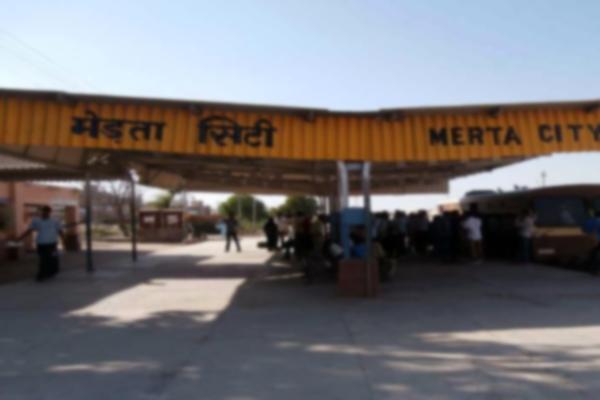 नागौर जिले की मेड़ता तहसील में तीन नए पटवार मण्डल शामिल