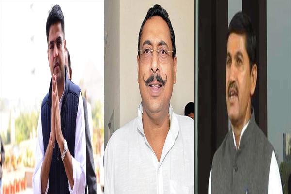 Deputy CM Sachin Pilot, Ramesh Meena and Vishvendra Singh will be sacked from the cabinet - Jaipur News in Hindi