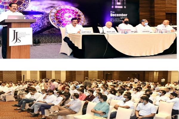 जयपुर में जेजेएस एग्जीबिटर्स मीट का हुआ आयोजन