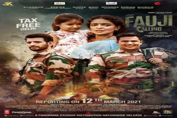 Military calling declared tax free in Delhi - Bollywood News in Hindi