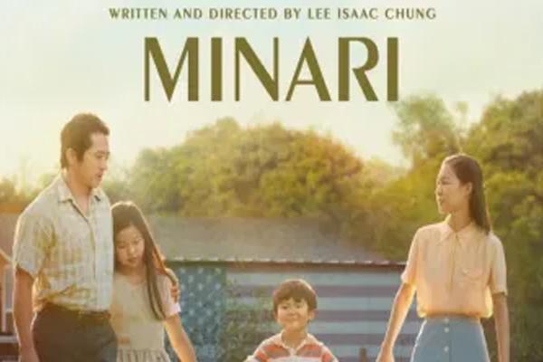 Minari actor Steven Yeun: Was blown away by story simplicity - Bollywood News in Hindi