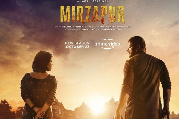'मिर्जापुर 2' अश्लीलता और हिंसा से भरा : राजू श्रीवास्तव