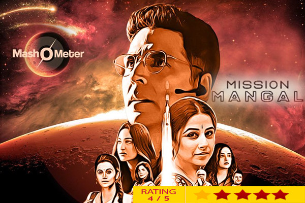 Mission Mangal Movie Review : Akshay Kumar, Vidya Balan Deliver An Entertaining Account of a Complicated Mission - Movie Review in Hindi