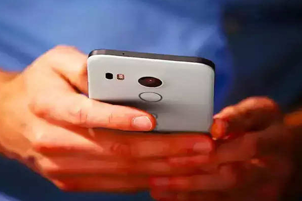Mobile Internet services suspended again in Kashmir - Srinagar News in Hindi