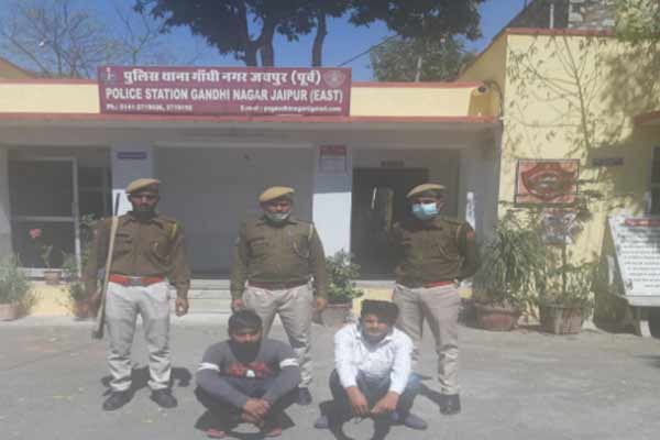 Mobile phone snatched near MLA bungalow in Jaipur, two robbers arrested - Jaipur News in Hindi