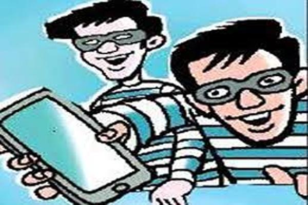 जयपुर में मोबाइल स्नैचर सक्रिय, तीन जनों से छीना मोबाइल
