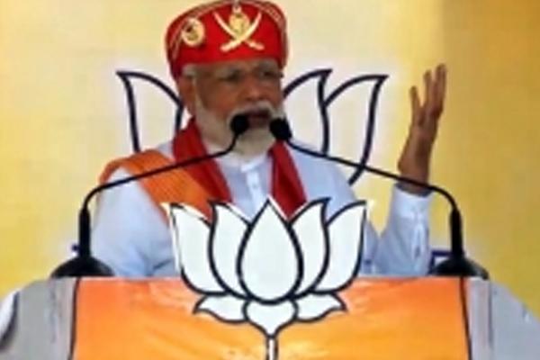 Voting of BJP will end terrorism: Modi - Chittorgarh News in Hindi