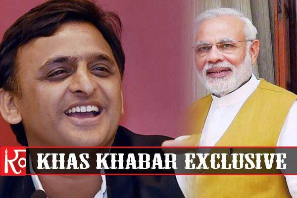 akhiliesh yadav write latter to pm modi about budget - Lucknow News in Hindi