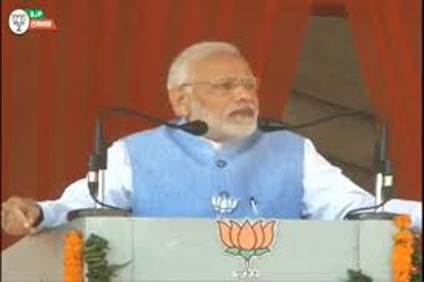PM Modi election tour in Rajasthan - Jaipur News in Hindi