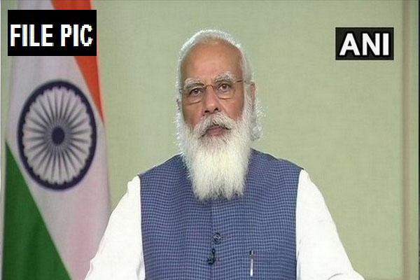 PM Modi has known covid 19 in 4 states including Punjab, Bihar - Punjab-Chandigarh News in Hindi