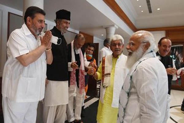 Modi all-party meeting with the leaders of Jammu and Kashmir ends, which party demanded what, read here - Delhi News in Hindi