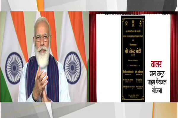 PM Modi lays foundation stone of drinking water projects worth Rs 5.50 crore in Vindhyachal - Lucknow News in Hindi