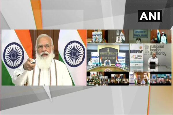 PM Modi launches digital payment system e-RUPI - Delhi News in Hindi