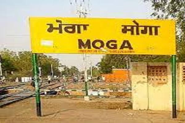 Moga district of Punjab received National Dirty Free India Award - Moga News in Hindi