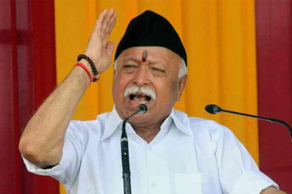 Akhara Parishad supports Bhagwat shared DNA statement - Allahabad News in Hindi