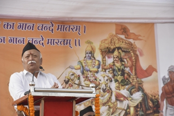 In the Vijayadashami festival of RSS, Bhagwat mentioned 370, CAA and Ram temple - India News in Hindi