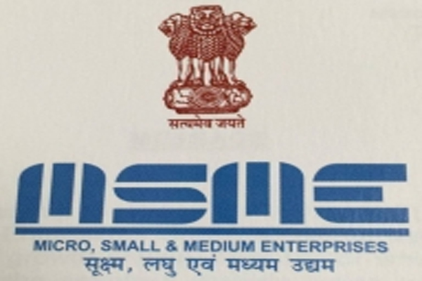 UP is writing a new story in MSME sector - Lucknow News in Hindi