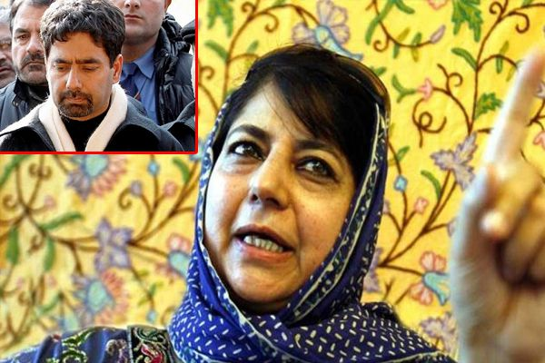 film photographer, brother of mehbooba mufti joins PDP - Srinagar News in Hindi