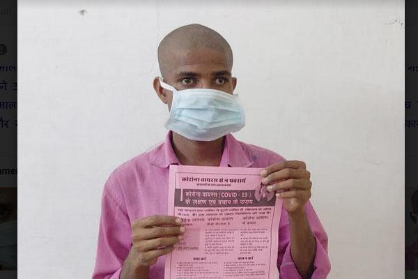 killed by Corona virus - Jaipur News in Hindi