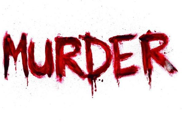 खलीलाबाद : दिनदहाड़े हत्या कर शव गली में फेंका, इलाके में सनसनी