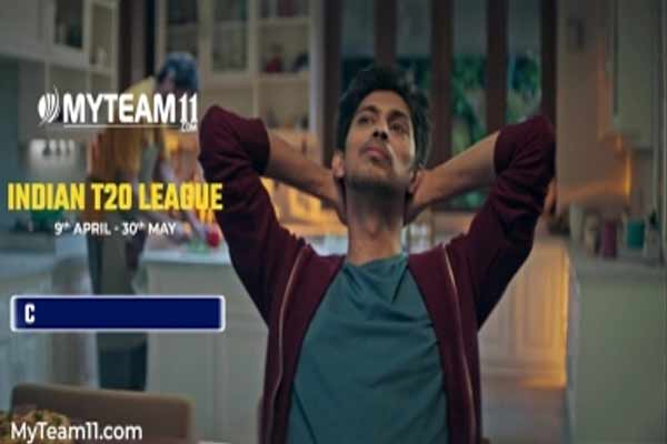 My team 11 Launches Campaign - Cricket News in Hindi