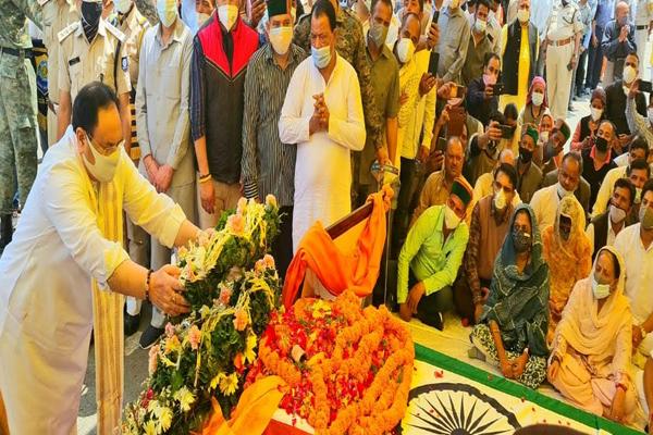 BJP President JP Nadda on former CM Late. Tributes paid to Virbhadra Singh - Shimla News in Hindi