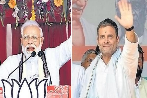 PM Narendra Modi and Congress leader Rahul Gandhi  to address public rallies in Jharkhand Assembly Election 2019 - Ranchi News in Hindi