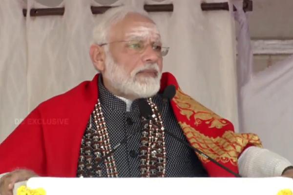 Karnataka: PM narendra modi is speaking at a programme at Sree Siddaganga Mutt in Tumkur - Tumkur News in Hindi