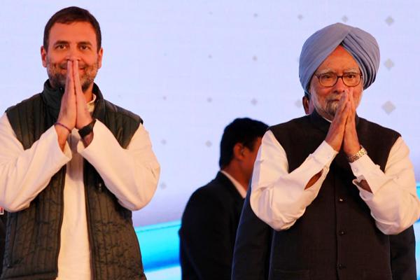 राहुल गांधी ने कहा-भाजपा को दिल्ली की सत्ता से उखाड़ फेकेंगे