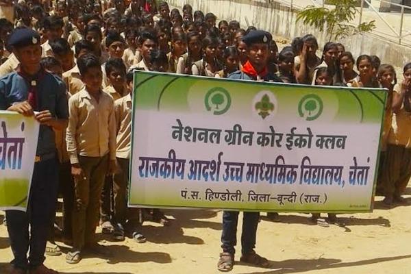 जनचेतना रैली से दिया पर्यावरण संरक्षण का संदेश