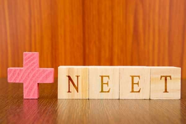 NEET UG: Second round of registration to be completed by 10 October - Delhi News in Hindi