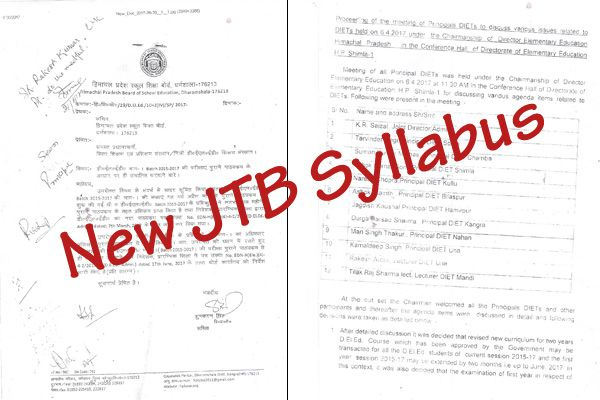 Syllabus changed four times in 15 months, Examinations head replaced books - Mandi News in Hindi
