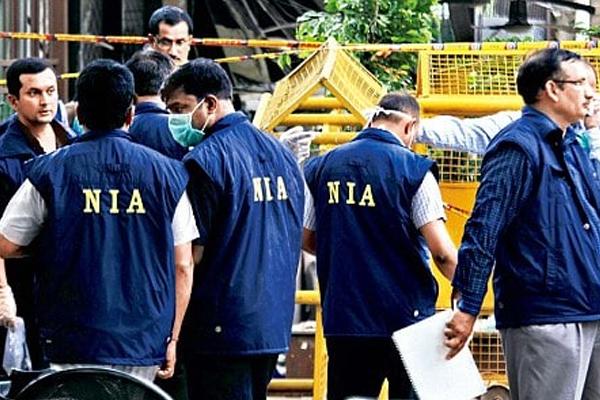 Kerala Man held by NIA for organising Terror Camp - Kannur News in Hindi