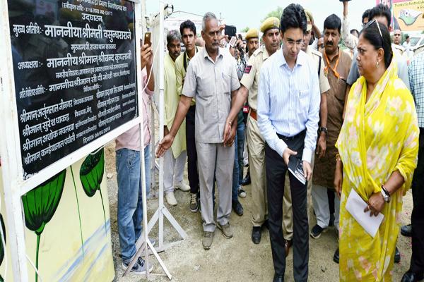 मुख्यमंत्री ने निम्बाहेड़ा में विकास कार्यों का लोकार्पण एवं शिलान्यास किया