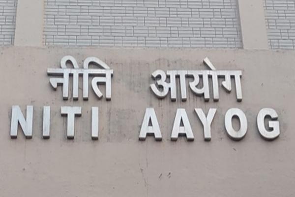 नीति आयोग की रैंकिंग में यूपी के 7 जिलों का कब्जा