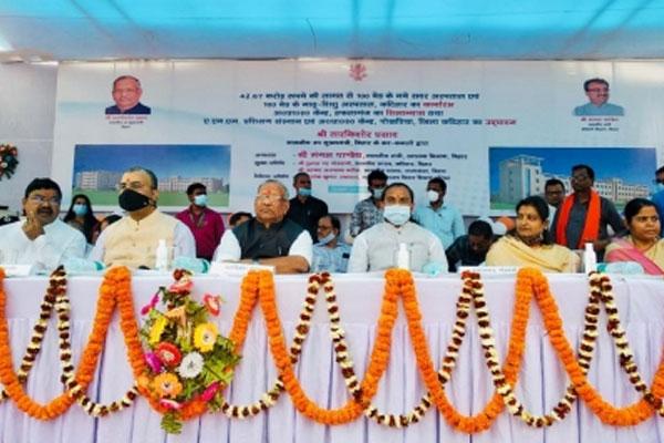 Bihar: Nitish photo missing in the banner of government program, Khela Hobe? - Patna News in Hindi