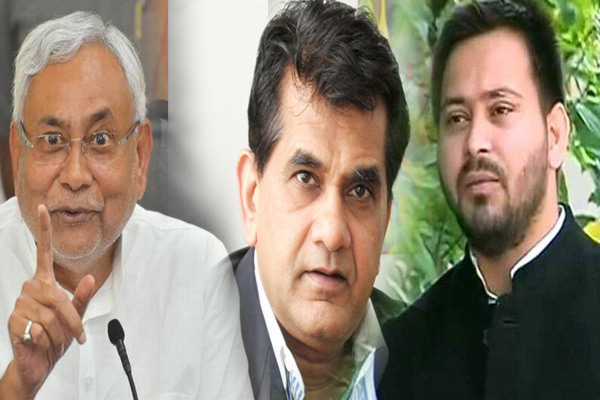 JDU and RJD blame game in Bihar over NITI Aayog CEO statement - Patna News in Hindi