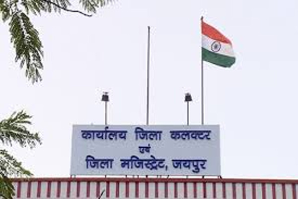 Rajasthan assembly election - notification for filing of nomination - Jaipur News in Hindi