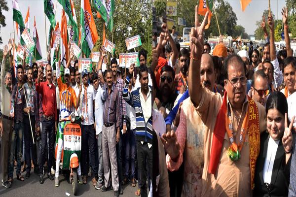 Nomination Filing of Total 506 Candidates in Jaipur District - Jaipur News in Hindi