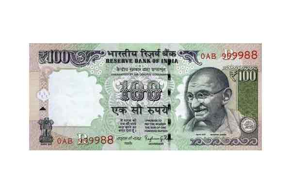 Two people were arrested with fake notes - Ludhiana News in Hindi