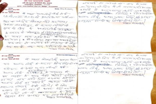 महंत के सुसाइड नोट ने छोड़े कई अनुत्तरित सवाल