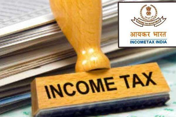 income tax dept to begin online probe into exorbitant cash deposits in banks after demonetisation - Delhi News in Hindi