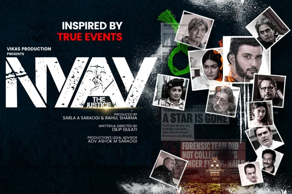Nyay the justice- a tribute to Sushant Singh Rajput to release in theatres after Delhi High Court denied stay over the film - Bollywood News in Hindi