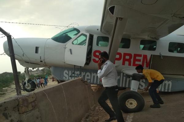 पायलट की गलती से हुआ हादसा, सुप्रीम एयरलाइंस की सेवा पर रोक