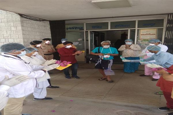 90-year-old elderly from Pink City defeated corona virus - Jaipur News in Hindi