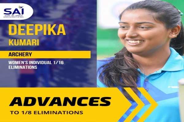 ओलंपिक (महिला तीरंदाजी) : दीपिका ने दूसरे राउंड में जेनिफर को हराया