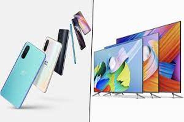 वनप्लस ने नोर्ड सीई 5जी स्मार्टफोन और स्मार्ट टीवी लॉन्च किया