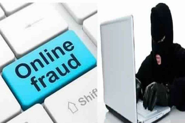 76 thousand cheated online by duping bank account in Jaipur - Jaipur News in Hindi