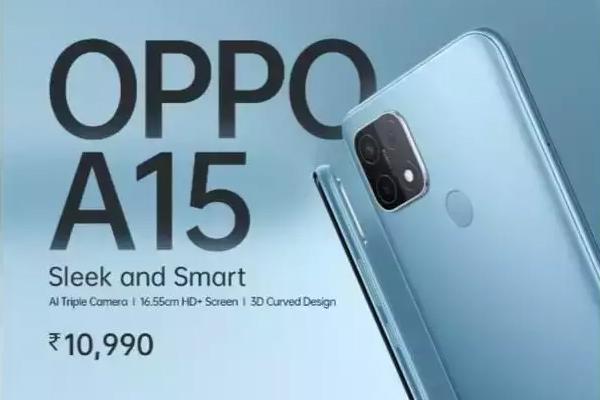 ओप्पो ने भारत में लॉन्च किया एआई ट्रिपल कैमरे वाला ए15