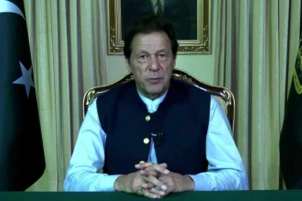 Pakistan will host World Environment Day - World News in Hindi